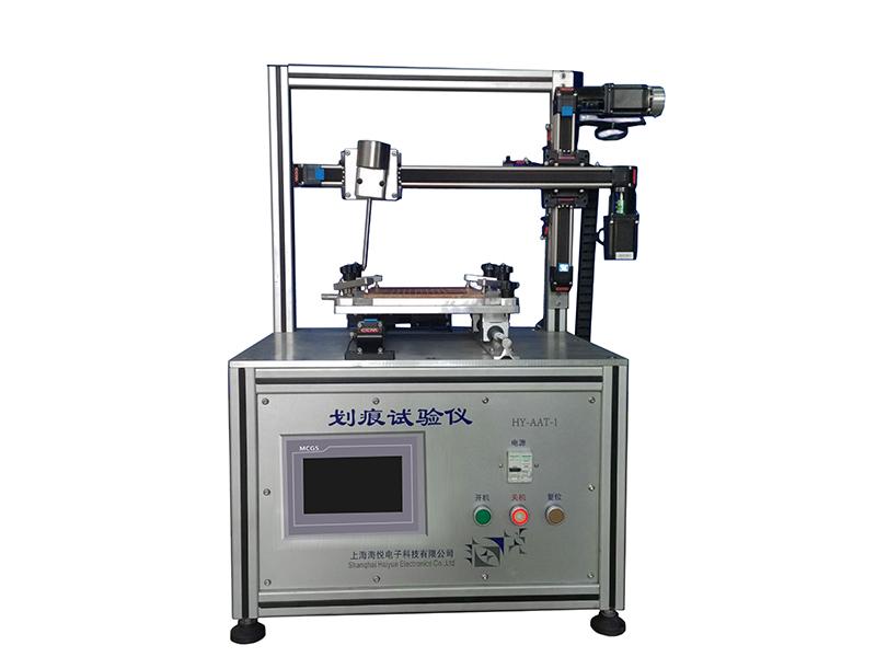 上海市优良划痕试验仪供应商是哪家,刻痕试验仪器