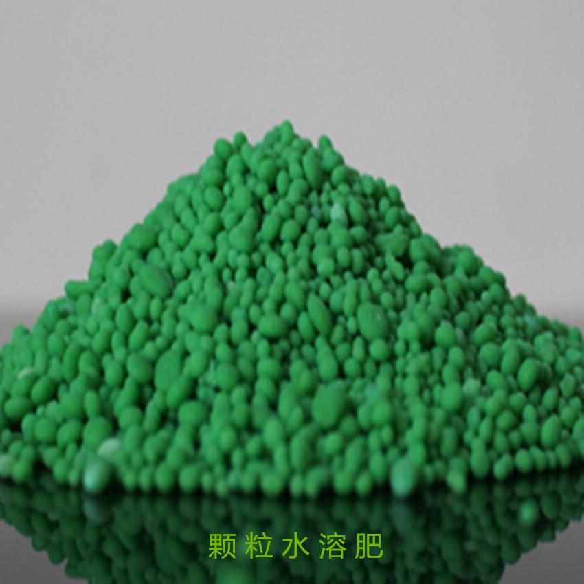 高塔純硫基顆粒水溶肥&農作物通用增產水溶肥&大量元素水溶肥廠