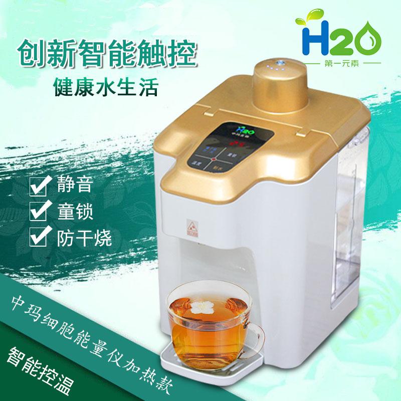 哪里有賣物美價優的2代細胞能量儀_赫茲水