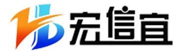 山东宏信宜文化传媒千亿平台