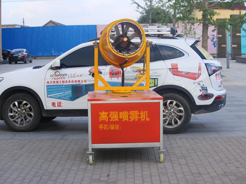 临沂哪里有供应质量好的喷雾机-临沂耐用的喷雾机