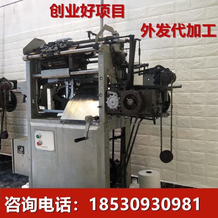 陕西免费合作办厂-郑州好的针织机械供应