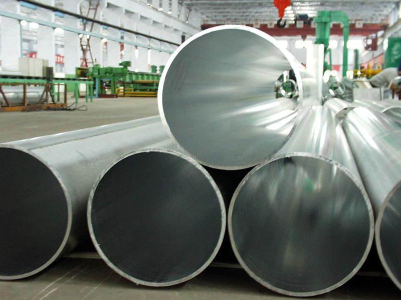 镁合金管材多少钱-划算的镁合金管材就在联维镁合金