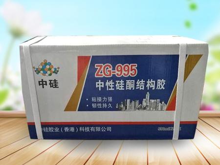 矽酮膠紙箱|華楊包裝堅固耐用,矽酮膠紙箱