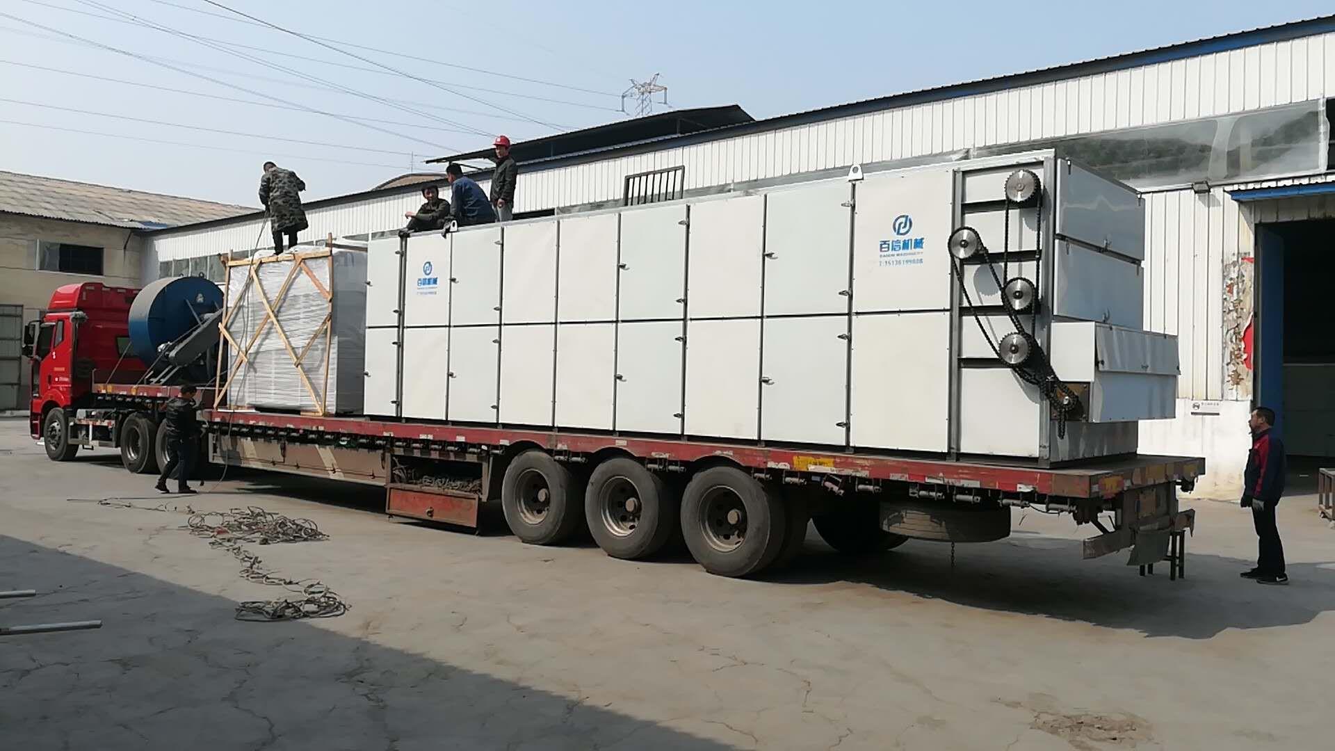 燕麥片烘干機 節能燕麥片高溫烘干設備 箱式熱泵燕麥片干燥機