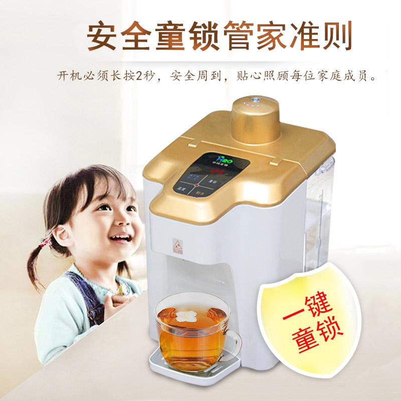 销量好的量子能量杯推荐给你    -热门低频共振水