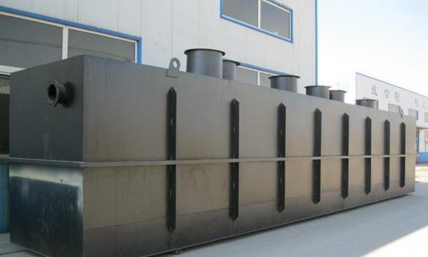 污水处理_污水处理设备_生活污水处理设备