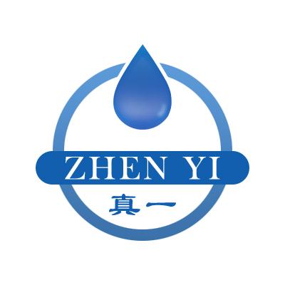 哈尔滨市道外区真一水处理材料经销部