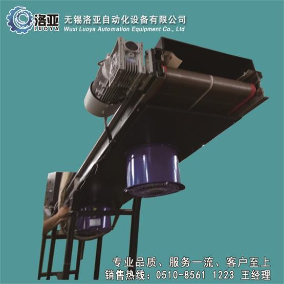 无锡洛亚自动化生产优质爬坡提升金属网带输送机非标定做烘干风冷