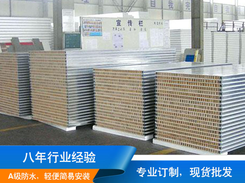净化板,净化板厂家,净化板价格