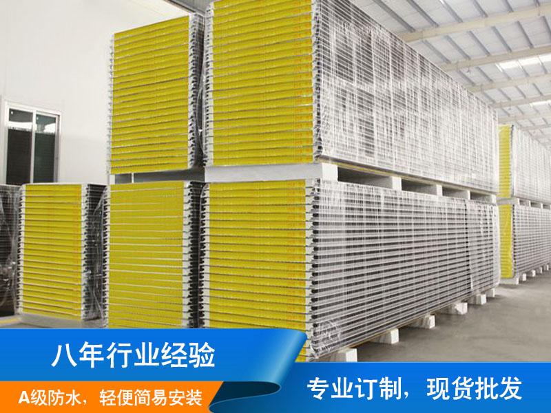 山东厂家供应净化板_买专业的净化板优选昌瑞钢材