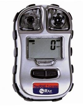 一氧化碳气体检测仪价格_青岛质量良好的华瑞CTH2000B一氧化碳气体检测仪哪里买
