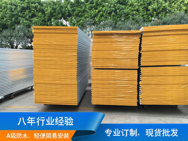 河北净化板厂家直销-昌瑞钢材好用的净化板新品上市