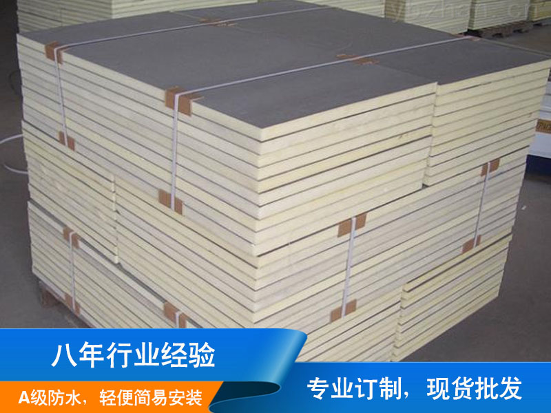 山东价格划算的聚氨酯板供应 聚氨酯板批发