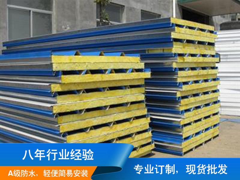 聚氨酯彩钢板,聚氨酯彩钢板厂家,聚氨酯彩钢板价格