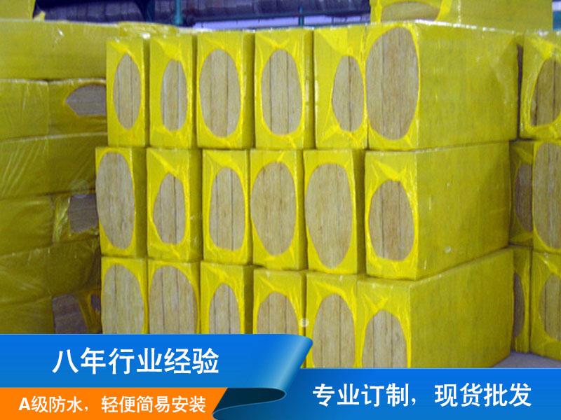 河南岩棉板厂家批发,大量出售超值的岩棉板