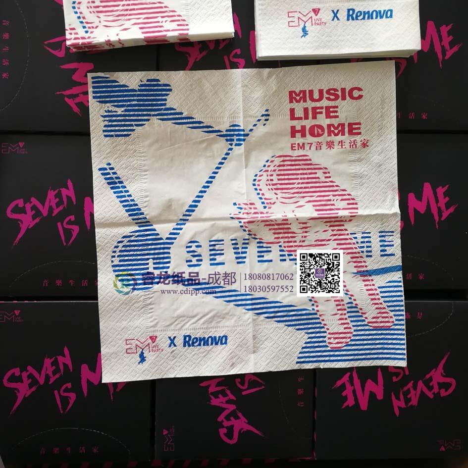 ◆湿水不易破◆彩色方巾纸◥睿龙纸品◥酒吧盒装彩色方巾纸定制