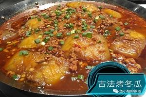 杭州学校食堂外包 天朋餐饮供应专业的天朋食堂外包