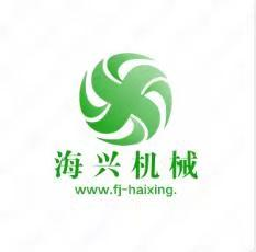 漳州市海兴机械设备设计有限公司