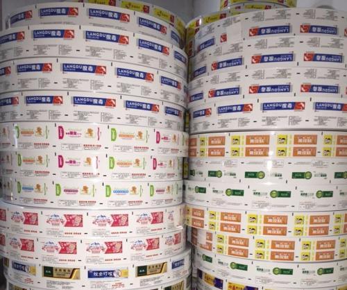华之通供应同行中不错的不干胶标签,不干胶标签模板