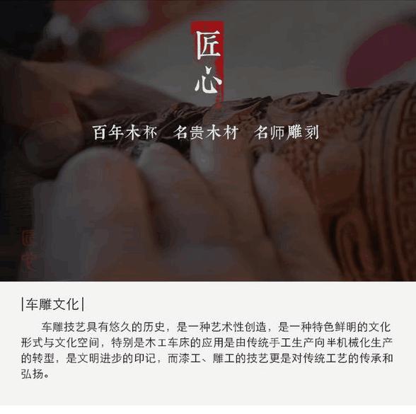 福州木雕工艺杯价钱如何_购置保温杯保温容器优选爵品工艺