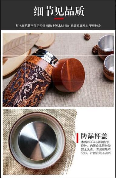 福州木雕工艺杯价格范围-高质量的保温杯保温容器推荐
