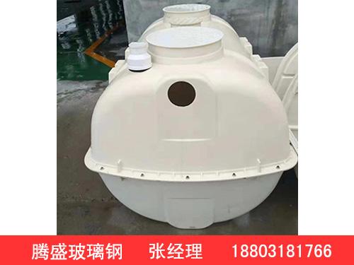 农村厕所化粪池|腾盛玻璃钢提供有品质的 农村厕所化粪池