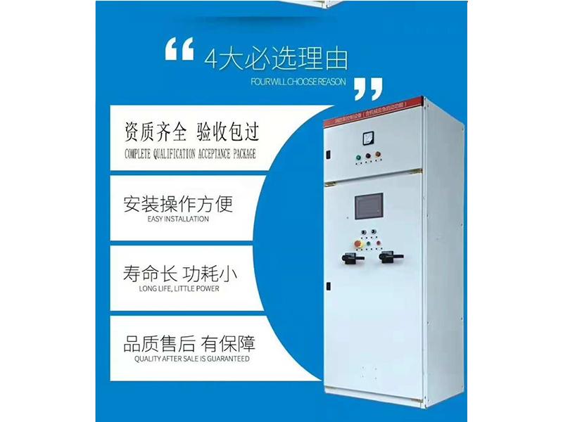 新品消防巡检柜品牌推荐    _供应智能消防泵巡检柜