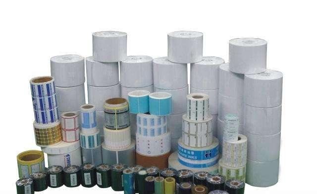 华之通_出色的条码纸供应商,衡水条码纸