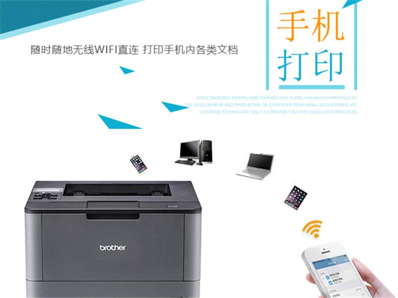 设计新颖的自助打印机——哪里能买到划算的自助复印打印机