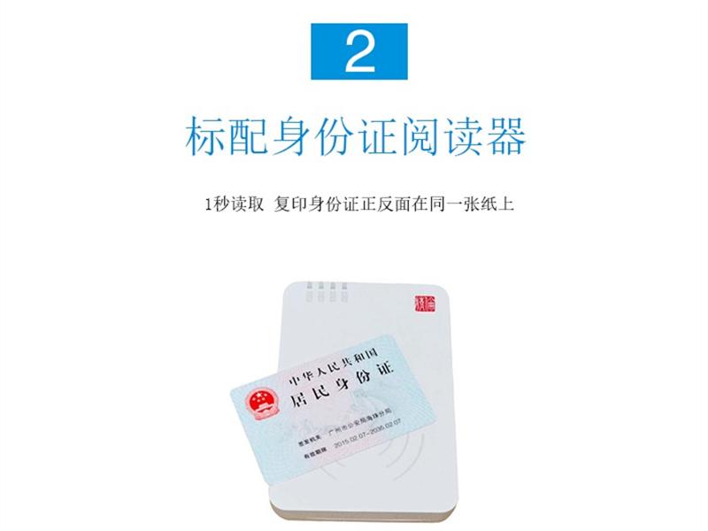 热荐高品质自助复印打印机质量可靠_青海投资