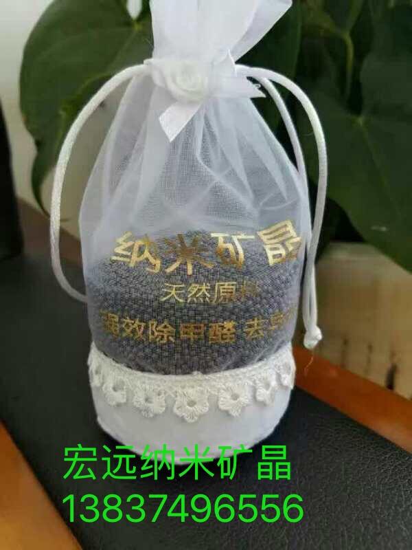 有品质的纳米矿晶除味剂批发商,纳米矿晶干燥剂价格