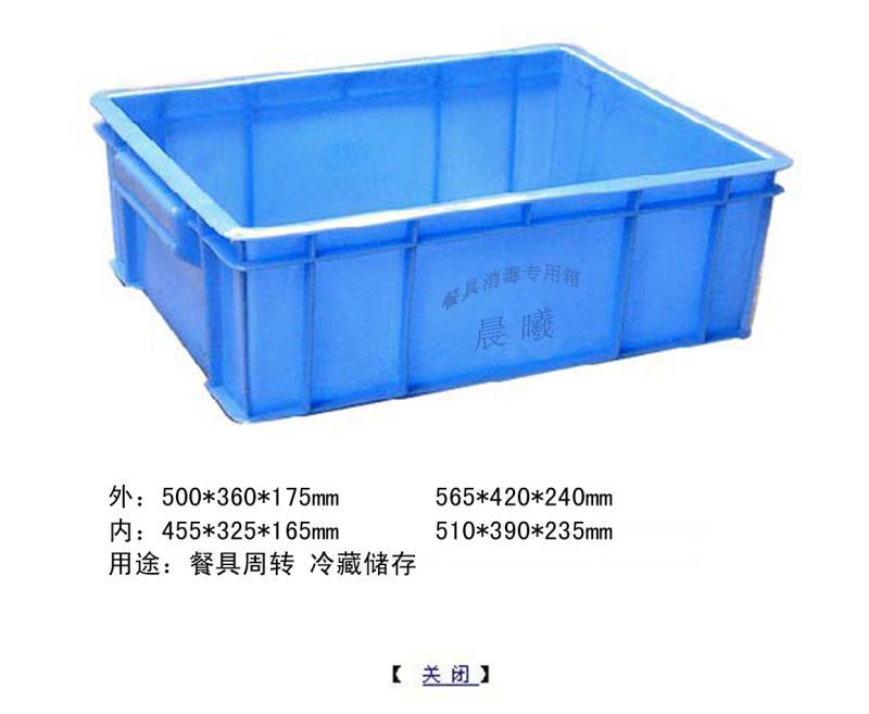 分格箱哪里找-广东地区有品质的周转箱