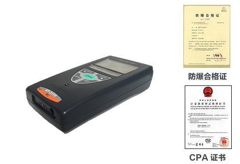 气体检测仪厂家电话-为您推荐超值的日本新宇宙XP-3110可燃气体检测仪