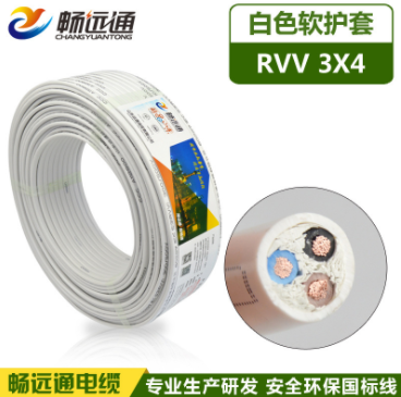 电线电缆 3*4平方软护套线 国标纯铜电线 软护套电线