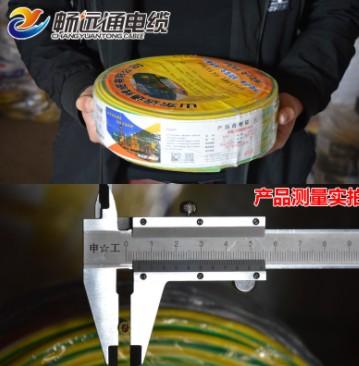 电线电缆 国标家装空调线BVR6平方家用多股软铜线
