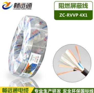屏蔽线 rvvp4*1平方电缆 1平方铜线 国标信号