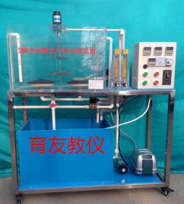 扬州MBR污水处理实验设备 买良好的A2O法城市污水处理模拟设备,就选育友科教