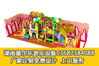 湖南淘气堡厂家,湖南儿童乐园厂家,长沙淘气堡生产厂家