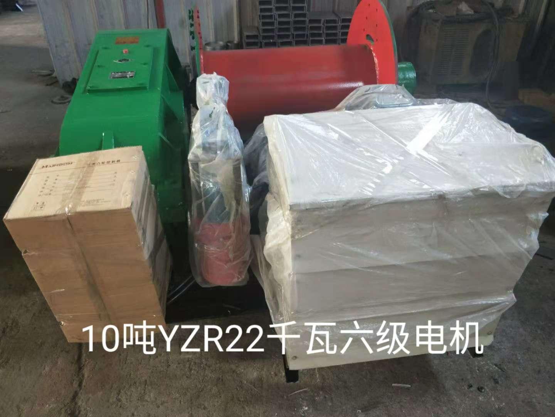 河南10吨卷扬机_鑫海建筑机械口碑好的卷扬机出售