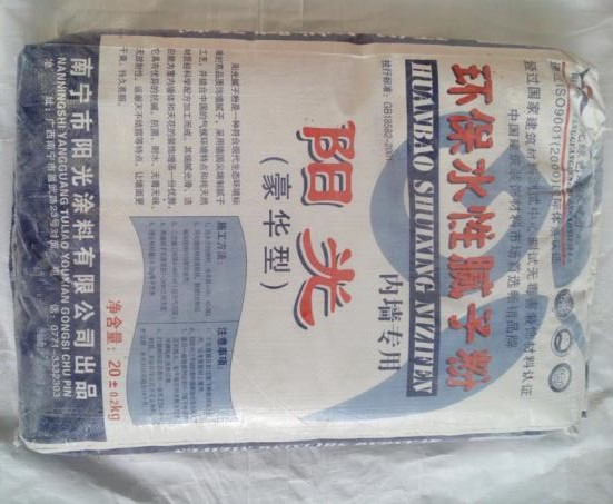 膩子粉脫粉的原因|新聞動態-南寧市陽光涂料有限公司