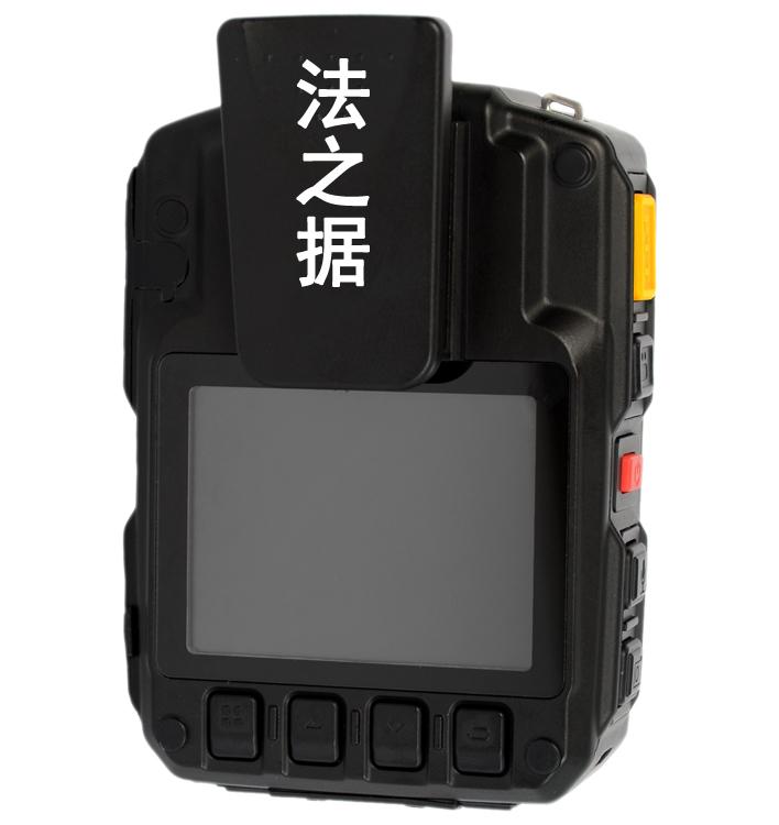 北京法之据执法记录仪供应商 哪里供应的法之据DSJ F2执法记录仪靠谱