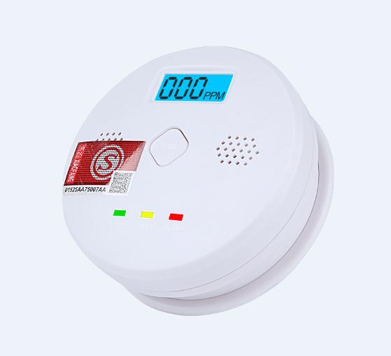 优良的一氧化碳报警器上哪买  -直销一氧化碳报警器