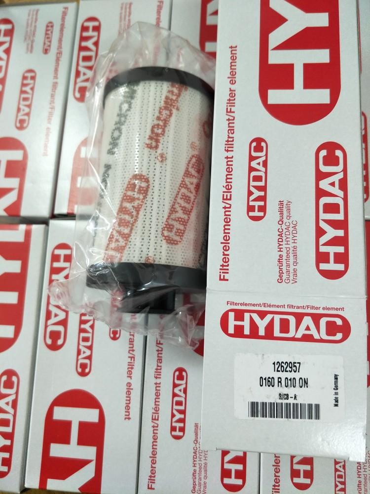 德国HYDAC贺德克制造公司-高质量的德国HYDAC贺德克在哪可以买到