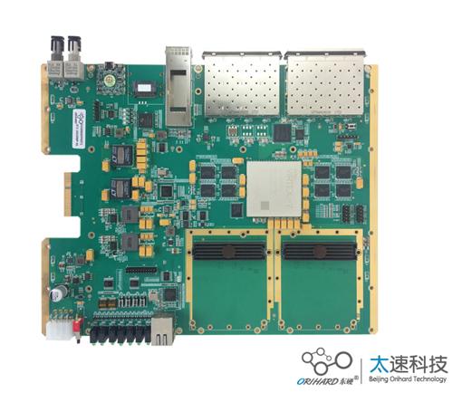 计算平台_品质好的XC7VX690T的高速模拟信号计算平台大量供应