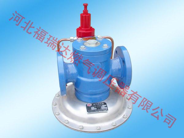 北京批售RTJ-50GK型燃气调压器减压阀-衡水专业的RTJ-50GK型燃气调压器减压阀批售
