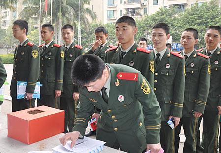 部队考军校的书籍武警_部队士兵考军校:军考复习英语阅读怎样拿满分