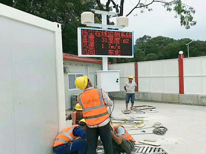 知名的环境监测仪供应商_万强建筑工程机械有限公司 环境监测仪厂商