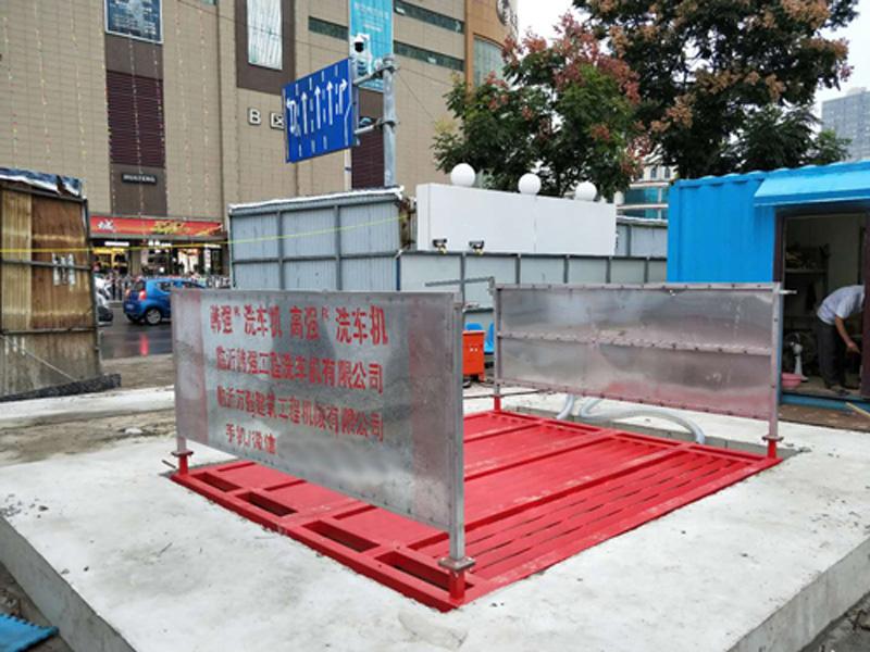 泰安高質量的洗車機-韓強建筑機械商場新品洗車機出售