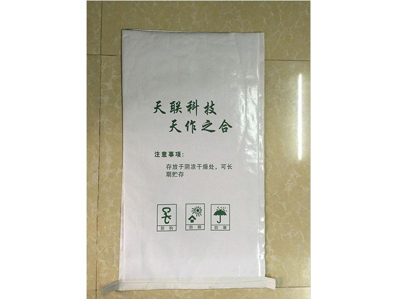 广东纸塑复合袋,三合一纸塑复合袋厂家直销